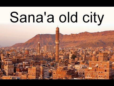 Skyline and buildings of the old city of Sana'a, Yemen