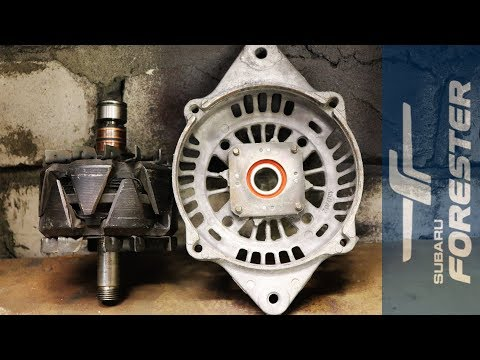 Ремонт генератора Subaru (Forester,Impreza,Legacy). Замена щёток, подшипников. Проверка.