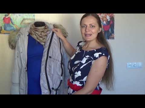 Вставка на куртку для беременных своими руками