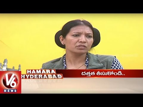 10 PM Hamara Hyderabad News | 09th January 2018 | V6 Telugu News