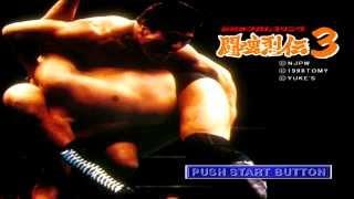 Masahiro Chono vs. Super Strong Machine in Toukon Retsuden 3