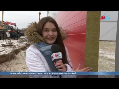 Новости Волгограда и области 20.01.2020 (итоговый выпуск в 20:00)