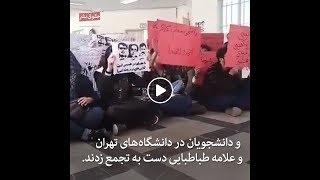 مطالبات صنفی معلمان را به رسمیت بشناسید