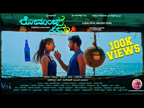 Romanchana Neenu 4K Video Song | New Kannada Album Song 2019 | Vijendra, Priya Hegde | Melody Song