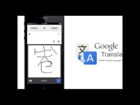 Google Translate (android And Iphone) - Offline Translating