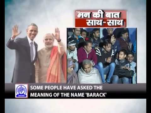 Barack means One who is Blessed: PM Modi