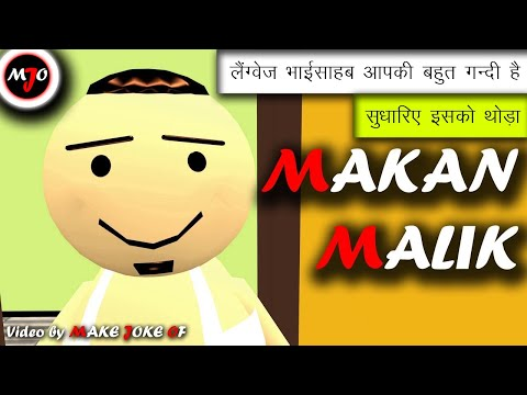 MAKE JOKE OF ||MJO|| - MAKAN MALIK