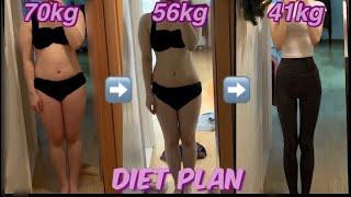 [sub] 의지박약 내가 70kg에서 41kg까지 뺀 …