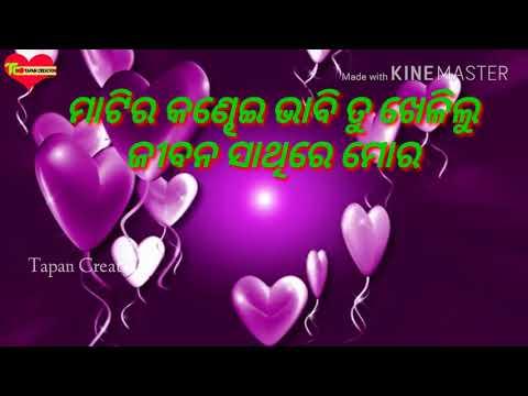 Odia__ Dhoka__ Shayari