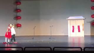 过年的传说 戴维斯新星中文学校C4A, 2019春节