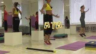 Быстрое похудение! Эффективный метод для похудения по системе Табата!