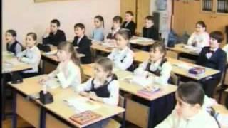 Урок: чтение 3 класс