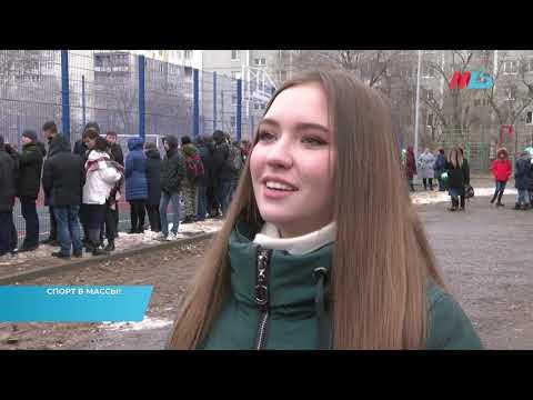 В Волгограде появилась новая многофункциональная спортивная площадка