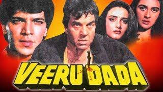 Veeru Dada (1990) Full Hindi Movie | Dharmendra, Aditya Pancholi, Amrita Singh, Farha Naaz