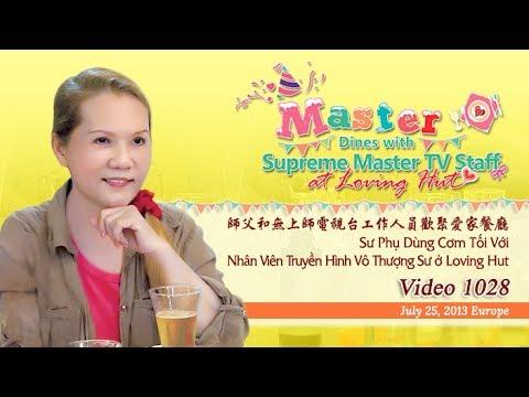 1028 師父和無上師電視台工作人員歡聚愛家餐廳Master Dines with Supreme Master TV Staff at Loving Hut,Mul-subtitles(清海無上師)