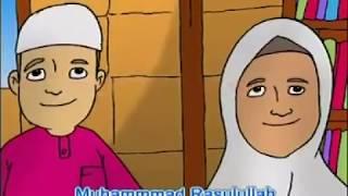 Rukun Islam - 5 Perkara