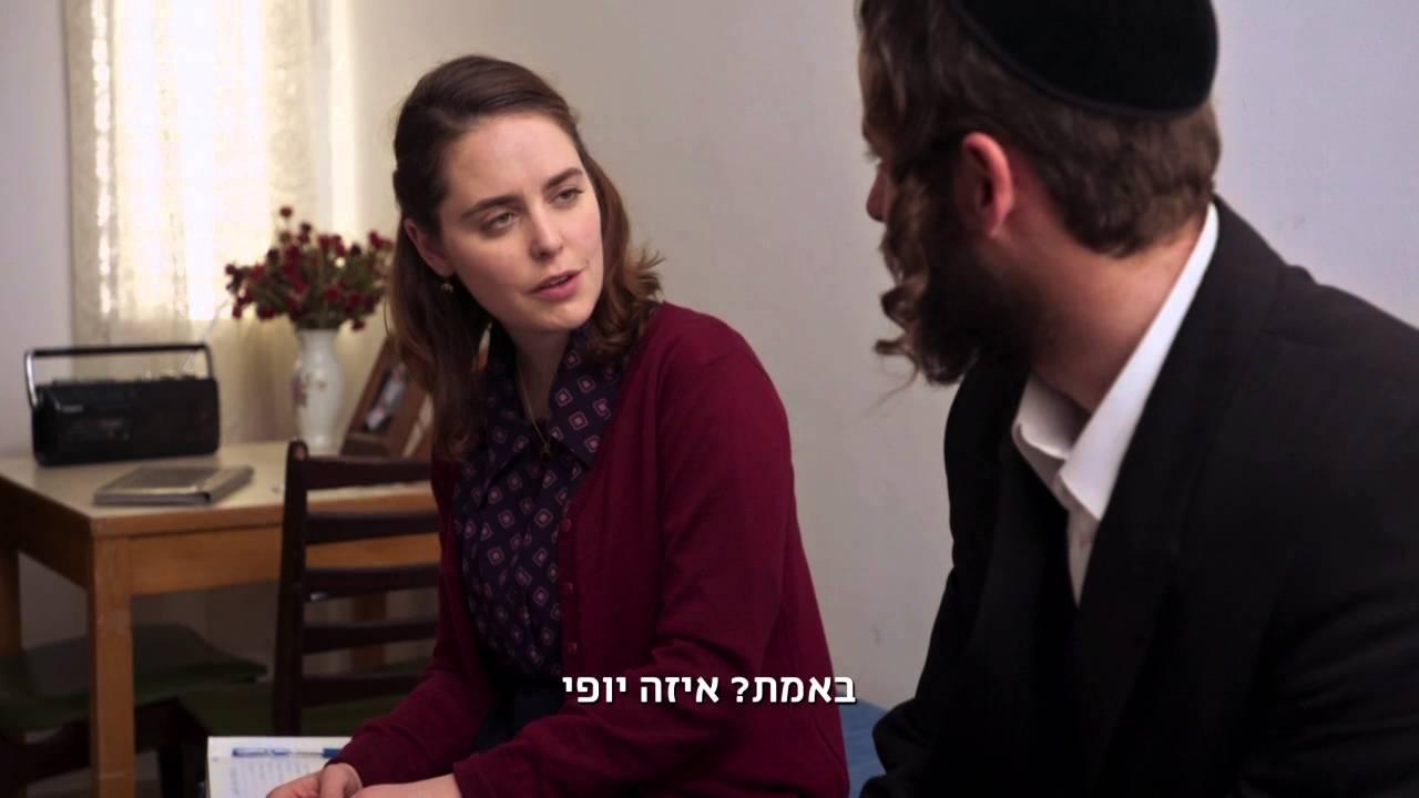 שטיסל עונה 2 פרק 9