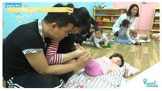 전국 최초 아빠 육아휴직 장려금 지원시행_[2019.1월.2주]썸네일