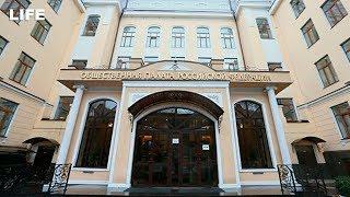 Кто станет главой Общественной палаты России?