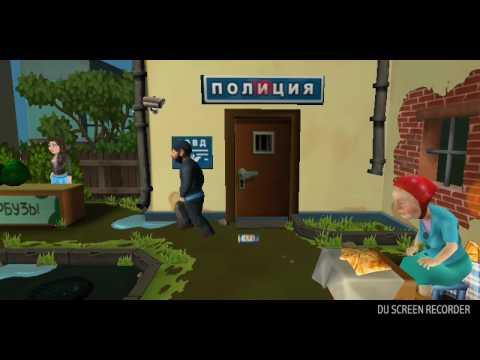 Скачать Игру На Андроид Бородач 3 - фото 8