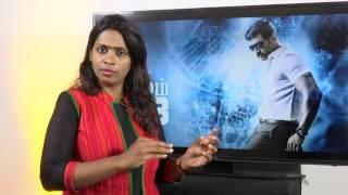 Kutram 23 Movie Review   Cauvery Talkies