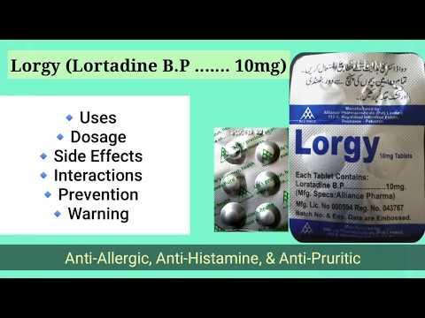 Lorgy | Loratadine