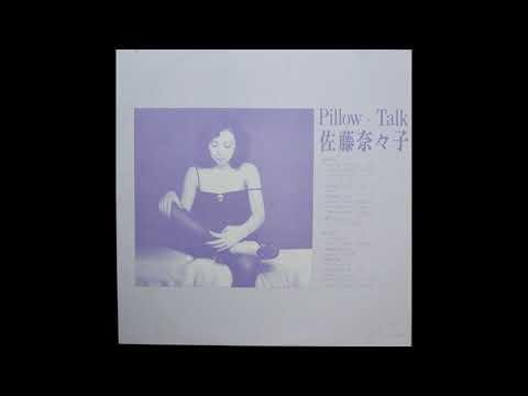 Nanako Satoh - Meteor of love