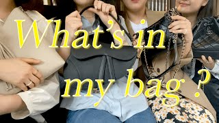 ✨WHAT'S IN MY BAG   왓츠인마이백    …