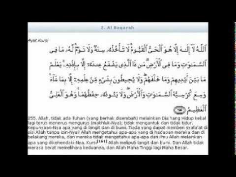 Ayat Kursi Bacaan Merdu Surah Dan Terjemahan Bahasa Melayu Wmv Youtube