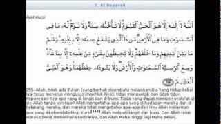 ayat kursi-Bacaan merdu(surah dan terjemahan(bahasa melayu) ).wmv