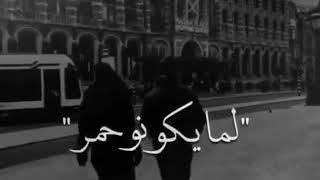 فيديو ام خدود/حالات واتس/خدك تفاحة/Roro/