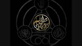 Little Weapon by Lupe Fiasco ft. Bishop G & Nikki Jean