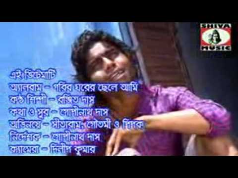 Vita bari Bangla video song