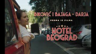 Miloš Biković i Bajaga: Darja Бикович и Баяга - Дарья | ОТЕЛЬ БЕЛГРАД