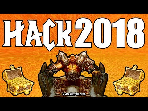 HearthStone Hack - Gold and Packs Cheats 2017