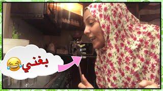 تتبيلة النص ساعة اعمليها وهاتندمي على عمرك اللي ضاع هههههههه المهم وحشتوني/عالم مروة