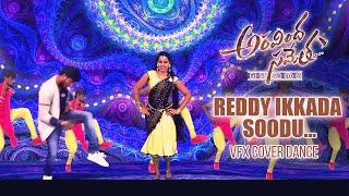 Aravindha Sametha | Reddy Ikkada Soodu Song Full Song Vfx Dance by GouthamPreamsChinnu
