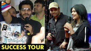 Nanna Nenu Naa Boyfriends Movie Success Tour | Hebah Patel | Raj Tarun | Tejaswi | Telugu Filmnagar