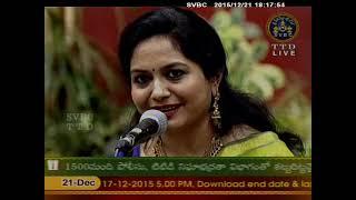 Nadaneerajanam | Telugu Devotional Songs | Sunitha | 21-12-15 | SVBC TTD