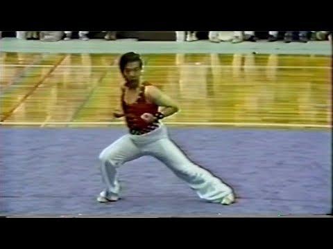 【武術】馮如龍 (南拳) 1985 / 【Wushu】Feng Rulong (Nanquan) 1985