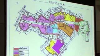 新しい町づくりへ!都市計画会議