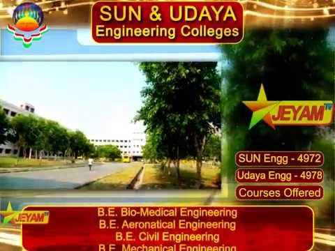 Sun College of Engineering