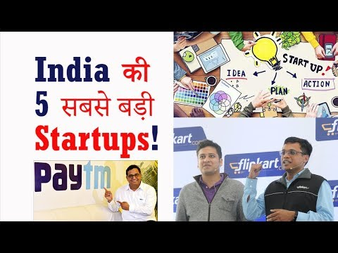 India's 5 BIGGEST Startups! (HINDI)