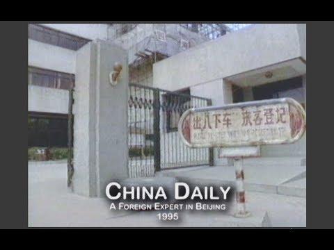 A walk around the China Daily block in 1995 Beijing
