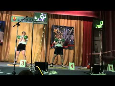 Mick Kelly LC 24 kg 68 reps rank CMS Russian competitions may 2011 - RGSI archive