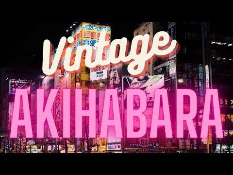 Akihabara Electric City Tokyo Japan GenkiJapan.net