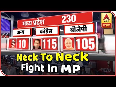 Neck To Neck Fight Between Congress & BJP In MP| Assembly Election 2018 | ABP News