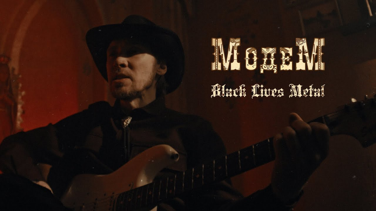 DOWNLOAD: Модем – Black Lives Metal (Official Music Video) Mp4 song