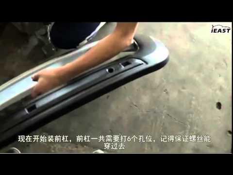 Видео инструкция по установке накладок на бамперы Мицубиси Аутлендер