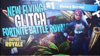OMG RETAIL GLITCH FORTNITE BATTLE ROYALE!!! 500 MPH